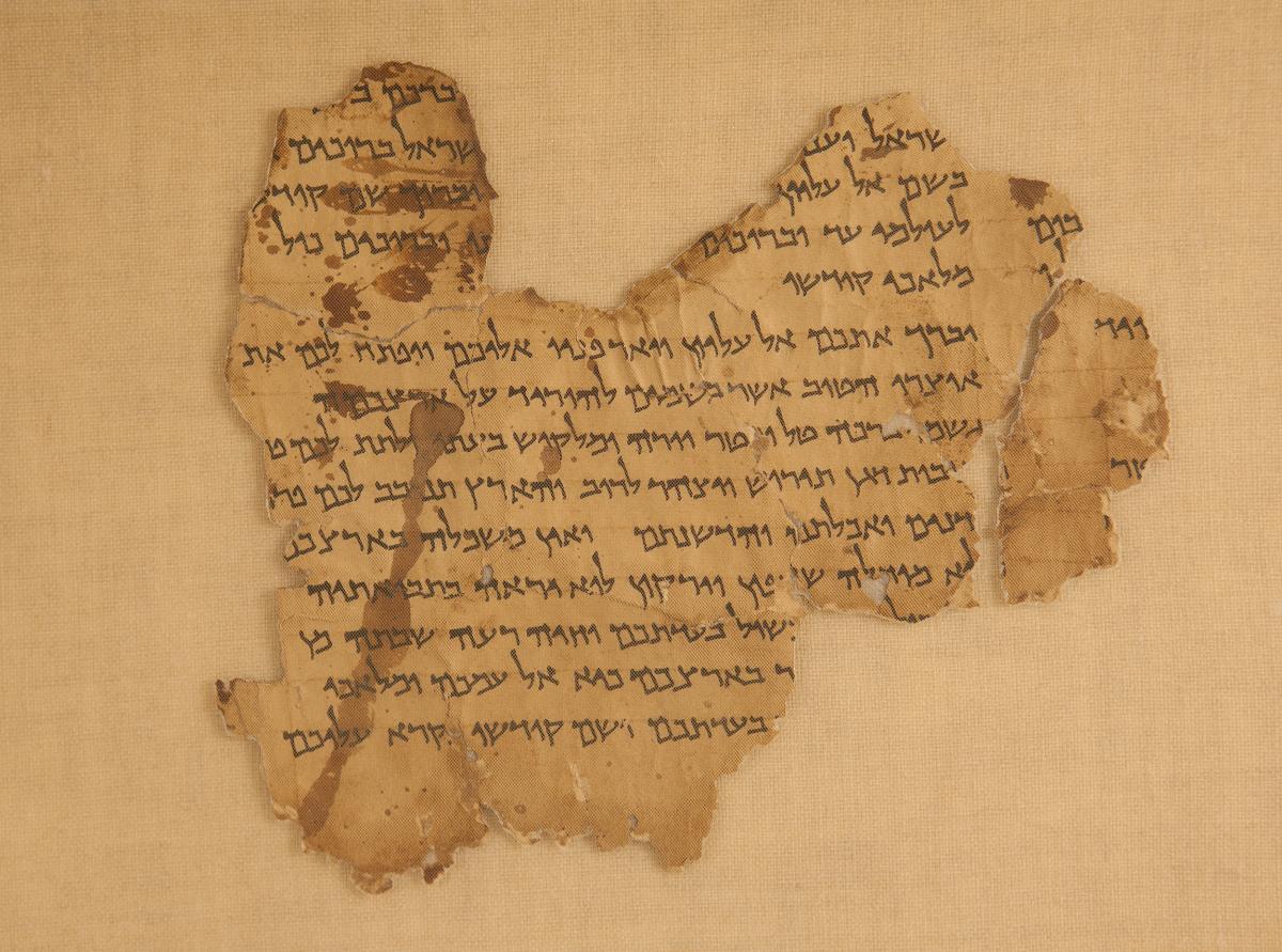 Dead Sea Scroll 1