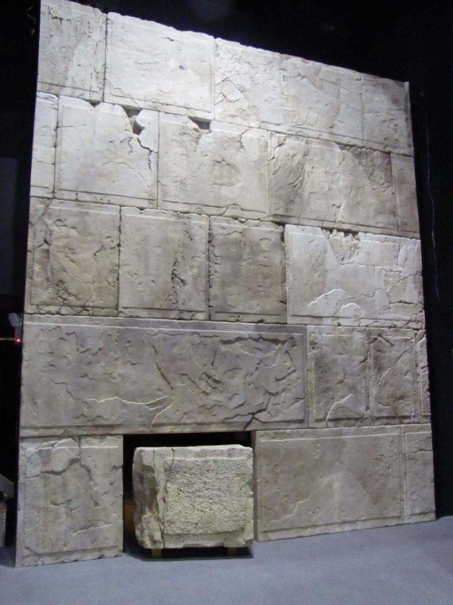 Dead Sea Scroll 2
